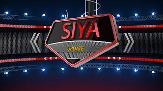 Story Behind The Siyagobhoza - Are Players