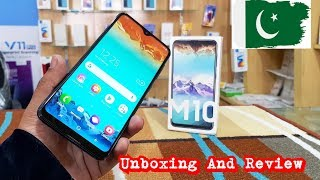 SAMSUNG GALAXY M10 UNBOXING AND REVIEW IN PAKISTAN