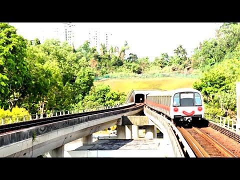 Sunny Metro Train Station in Singapore