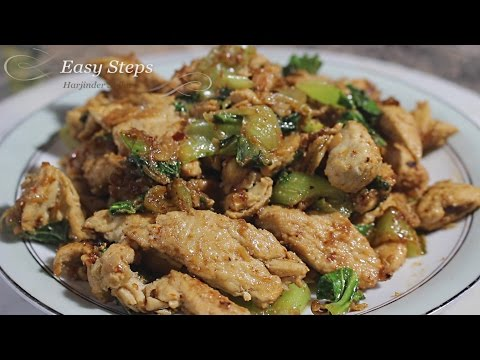 Stir Fry Chicken with Bok Choy | Stir Fry Bok Choy Chicken Recipe