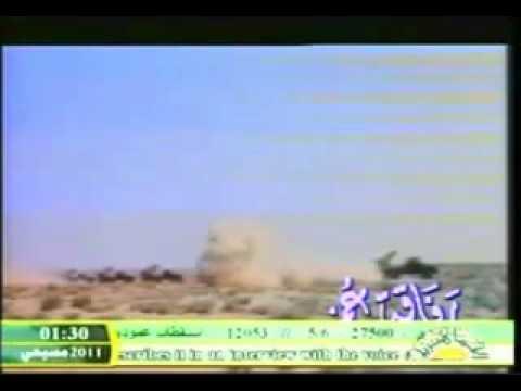 Anti-American Propaganda on Libya State Television