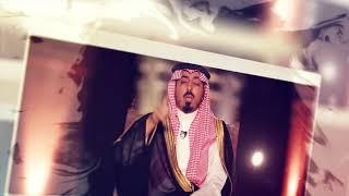 علمني ربي 3 الأمير سعود بن خالد