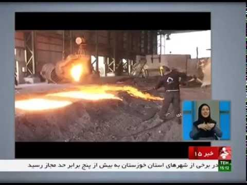 Iran made Ferro-Chrome manufacturer, Joghatai county توليدكننده فروكروم شهرستان جغتاي ايران