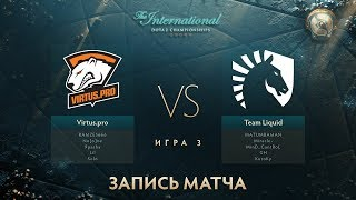 Virtus.pro vs Liquid, The International 2017, Мейн Ивент, Игра 3