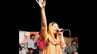 Kafara mera tu he hai Tehmina Tariq Javed
