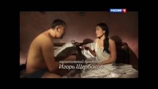 Обалденная новая мелодрама 2016! Новые русские мелодрамы, комедии,фильмы любовь,новинки 2017