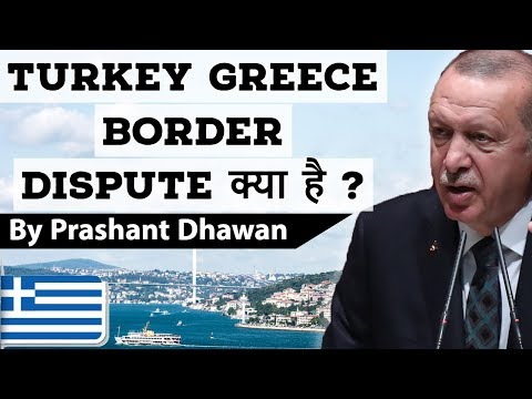 Turkey Greece Border Dispute क्या है ? Current Affairs 2019 #UPSC