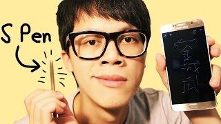 HowFun / 真的啦Note 5真的很好用啦 thumbnail