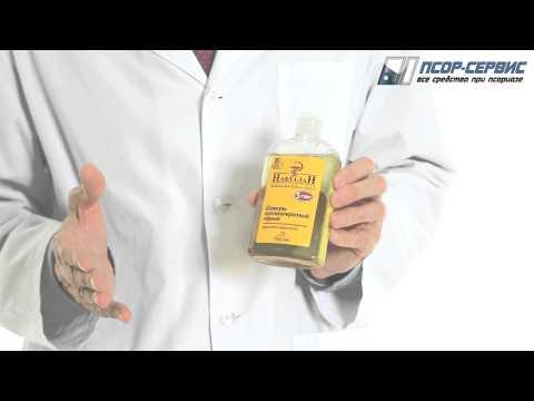 Мыловарня Романовых - Домашнее мыло, шампунь, гидролат, убтан