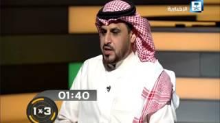 القضية الأول: البطولة العربية تعود من جديد