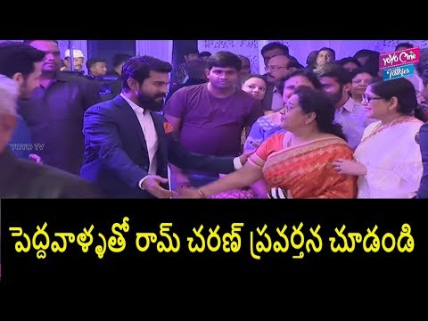 Ram Charan Behavior At Samantha Naga Chaitanya Marriage Reception Hyderabad | YOYO Cine Talkies