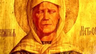 Молитва святой блаженной матушке Матроне Московской(МОЛИТВЫ., 2016-10-20T17:05:14.000Z)