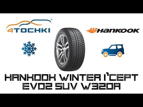 Winter i*cept Evo 2 SUV W320A