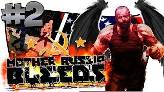 Mother Russia Bleeds (Матушка Россия Истекает Кровью) - Не роняйте мыло в душе!
