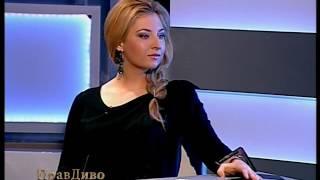 Судьба Анна Богинская ПравДиво шоу с Евой Бажен