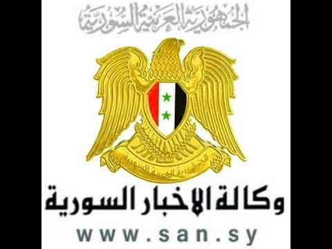 كلمة الرئيس الأسد أمام المشاركين في الملتقى العربي لمواجهة الحلف الأمريكي   وكالة الأخبار السورية
