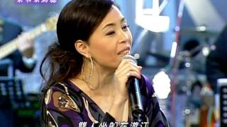 四季紅 - 江淑娜+殷正洋+洪榮宏