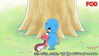 #113 シマリスくんのユーウツ thumbnail