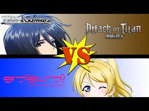 Weekly Weiss Schwarz (IGT Shop Challenge) - Attack on Titan vs. Love Live!