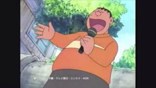 【CM】カラオケuga ジャイアン編【高画質】