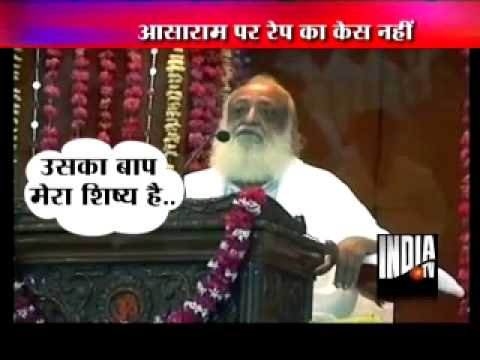 Case against Asaram Bapu under POSCO act-2 Travel Video