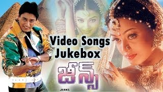 Jeans Movie || Video Songs Juke Box || Prashanth, Aishwarya Rai