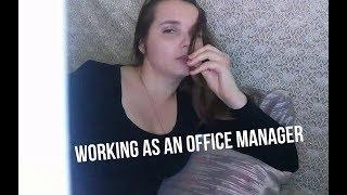Работа офис менеджером
