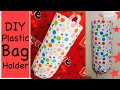 Easy and inexpensive DIY Plastice (grocery) bag and organize you kitchen | Recycle Plastic bottle