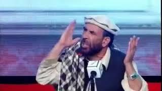 Pashto Best Poetry By Matiullah Turab