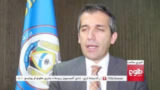 LEMAR News 12 February 2017 /د لمر خبرونه ۱۳۹۵ د سلواغې ۲۴