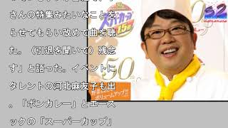 天野ひろゆき、小室哲哉引退発表に「国民的な作曲家なのでさみしい」. ...