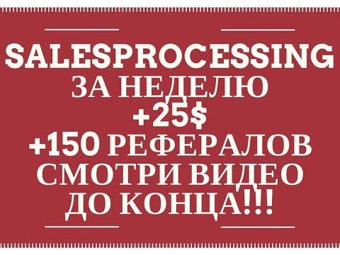 Работа в Ставрополе - 2579 свежих вакансий от прямых
