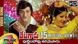 Puttintollu Tharimesaru Video Song | Vetagadu Telugu Movie Songs | NTR | Sridevi | Mango Music