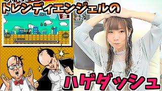 おバカゲー大好き(*´Д`) Android→https://play.google.com/store/apps/...