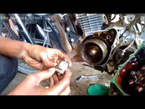 Honda CB Shine 125 Timing Chain Problem Solve Part