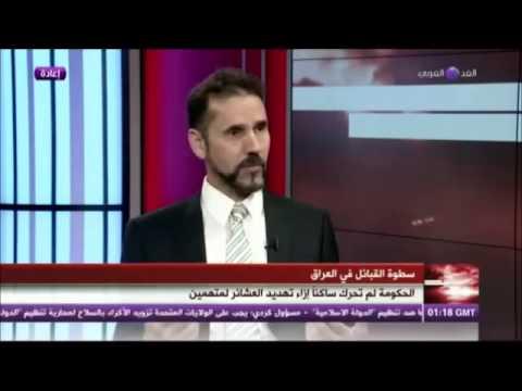 Dr. Hamied Hashimi talks to Al Ghad AlArabi TV
