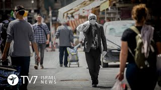 Israel restarts its economy as COVID19 spread declines - TV7 Israel News 20.04.20