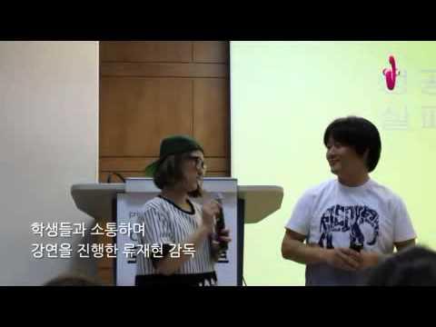 [쎄씨 캠퍼스]프리메라 Creative Dream 토크콘서트_PD_오수연