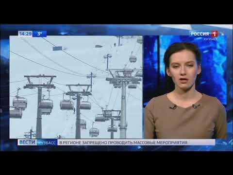 Стала известна последняя информация по коронавирусу в Кузбассе
