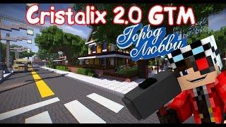 Cristalix 2.0 GTM (ДОМ 2 ха-ха) - НОВЫЙ РАЙОН! ОГРОМНАЯ РАБОТА ВСЕГО ЗА 2 МИНУТЫ!
