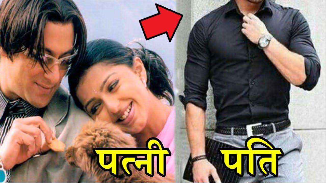 तेरे नाम फिल्म की अभिनेत्री Bhumika Chawla का पति! Bhumika Chawla Husband ! Bhumika Chawla Family