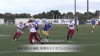 WARRIORSゲームハイライト【2017.10.07 東京大学vs一橋大学】