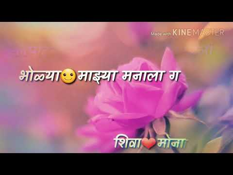 मन नादी लागल / Man Nadi Lagal Whatsapplove status Video