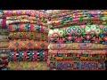 Exclusive  GujratI  Design fabric/গুজরাটি  গজ কাপড় /চাদনী চক মাকেট/কম দামে গুজরাটি কাপড়
