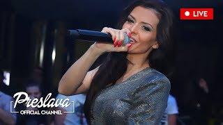 PRESLAVA - OBICHAM TE , Live / ПРЕСЛАВА - ОБИЧАМ ТЕ , На живо