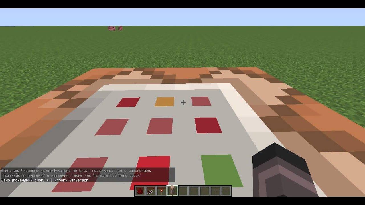 Как сделать день в minecraft фото 542