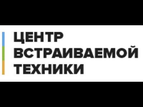 Центр встраиваемой техники и кухонных моек ул.Березина 7