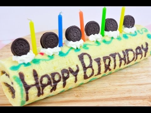 เค้กโรลแฮปปี้เบิร์ดเดย์ - เค้กโรลวันเกิด Happy Birthday Cake Roll
