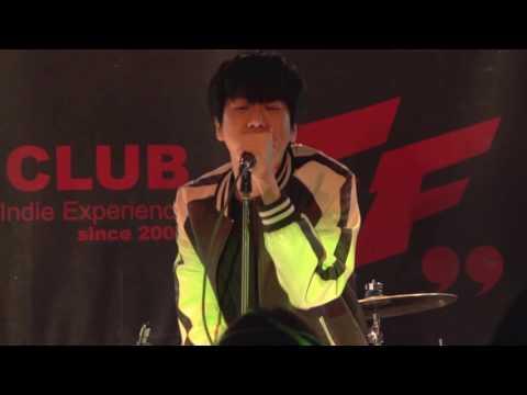 서울 가라오케 시스템 (Seoul Karaoke System) 공연영상 170319 @clubFF