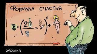 #школаастрологии Урок 128  Проклятие Шукры